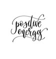 positive energy - hand lettering inscription text vector image vector image