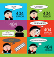 404 Error Pages vector image