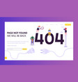 404 maintenance error landing page template vector image vector image