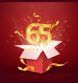 65 th years number anniversary and open gift box vector image