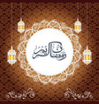 ramadan kareem islamic pattern background vector image