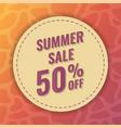 summer sale 50 percent vector image