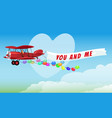 airplane with poster you and me and festive vector image