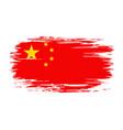 chinese flag brush grunge background vector image