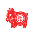 pig lunar year ornament vector image vector image