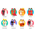 set of wedding couples vector image