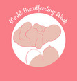 world breastfeeding week kid and female breast vector image