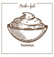 bowl of creamy hummus from traditional arabic food
