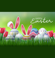 easter card with paper cut egg shape frame with vector image vector image
