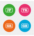 language icons jp tr gr and gb translation vector image