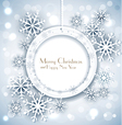 shiny holiday background with snowflakes vector image vector image