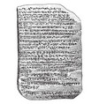 the amarna tablet or series of clay tablets vector image vector image