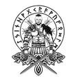 viking wolf sword 0002 vector image vector image