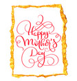 happy mothers day vintage red text in gold vector image