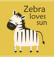 cute zebra isolated vector image vector image