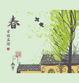 chinese spring landscape with roof tree and birds
