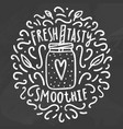 fresh tasty smoothie vector image vector image