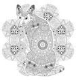 mandala with dog for coloring decorative vector image