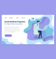 medical education for high school online vector image vector image