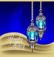 ramadan kareem greeting card with gold lantern vector image vector image