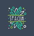 spa club logo emblem for wellness yoga center vector image vector image