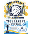 volleyball sport league cup tournament vector image vector image