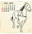 April 2014 hand drawn horse calendar vector image vector image