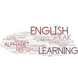 english word cloud concept vector image vector image