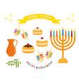 hanukkah symbols set vector image vector image