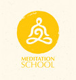 meditation school creative concept on vector image vector image