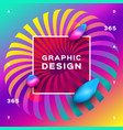 rainbow background gradient fluid shapes vector image vector image