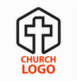 christian churches logo line art in the form of a vector image vector image