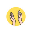 linear hands like highfive logo vector image vector image