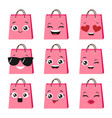 set of cute and happy shopping bags vector image vector image