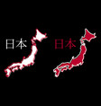 simplified map of japan outline fill and stroke vector image