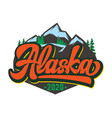template for badge with mountains and vector image