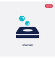 two color soap bar icon from beauty concept vector image vector image