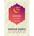 arabic calligraphy text ramadan mubarak