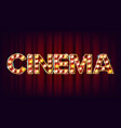 cinema background retro cinema shining vector image vector image