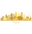 nanjing china skyline golden silhouette vector image vector image
