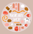 butchery product icon such as sausage vector image vector image