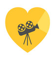 cinema projector with ray light heart shape i vector image