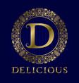 golden logo template for delicious boutique vector image vector image