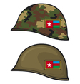 Military helmet vector | Price: 3 Credits (USD $3)