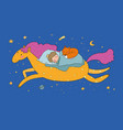 the boy in crown sleeps on a magic pony the vector image vector image