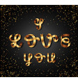 i love you gold sign on black background vector image vector image