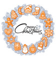 merry christmas lettering in center of silver grey vector image vector image