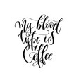 my blood type is coffee - black and white hand vector image vector image