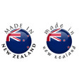 simple made in new zealand 3d button sign text vector image vector image