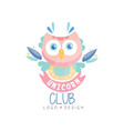 unicorn club logo design emblem with cute owlet vector image vector image